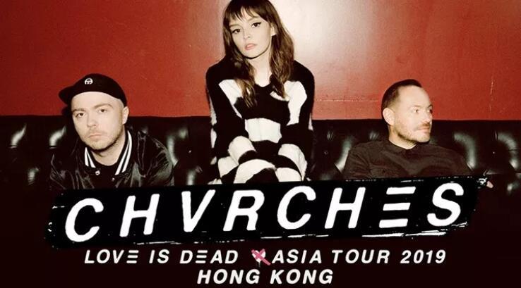 CHVRCHES香港演唱会门票