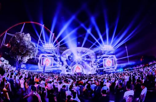 2020武汉欢乐谷hoha电音节门票多少钱?在哪里买票?