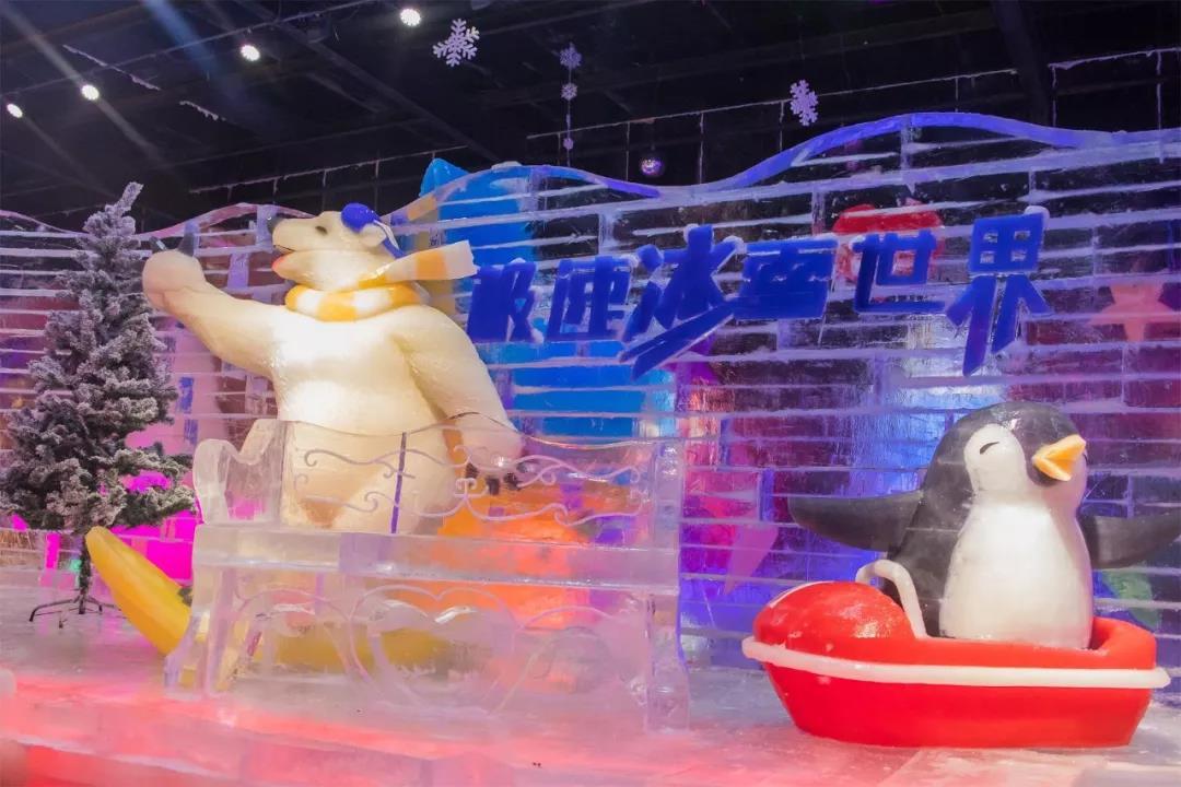苏州极速冰雪世界在哪?苏州极速冰雪世界地址