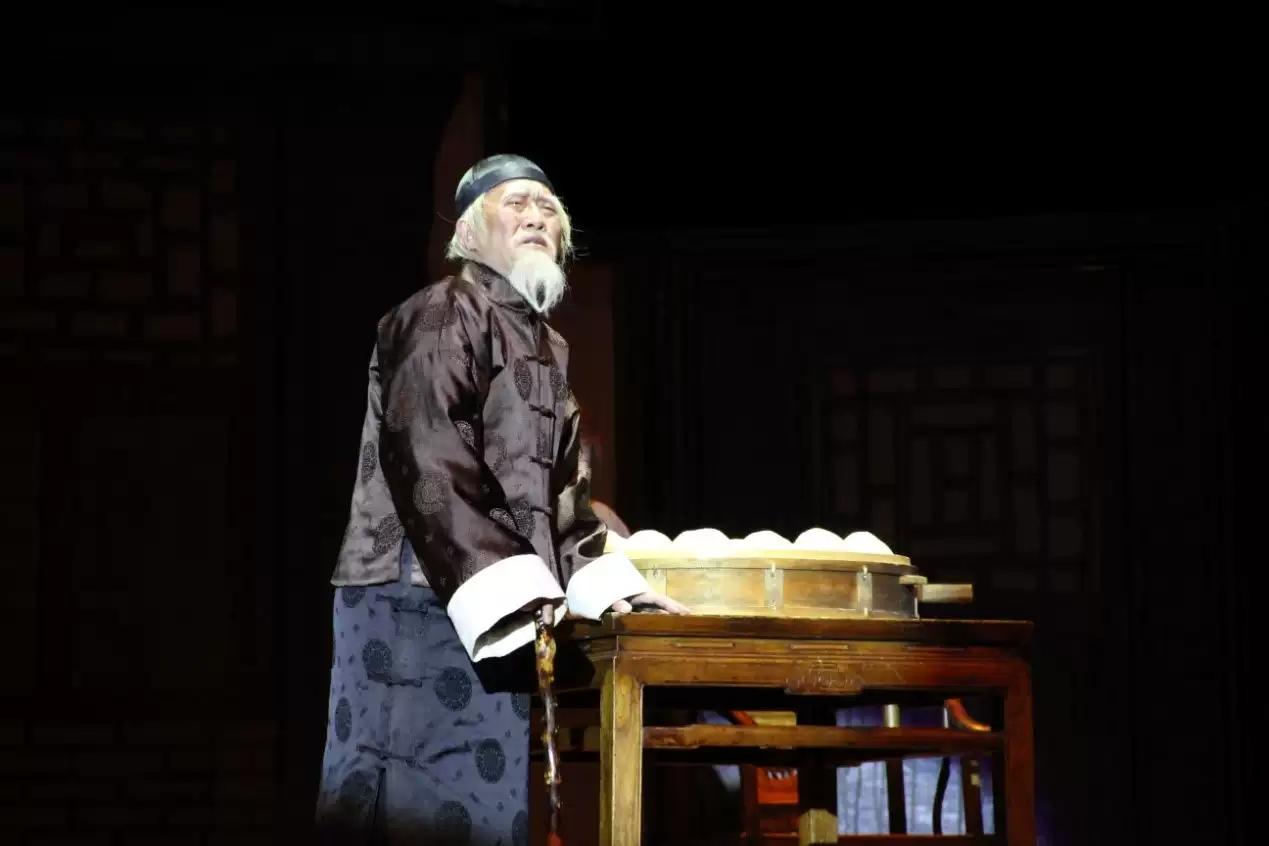 北京话剧《四世同堂》