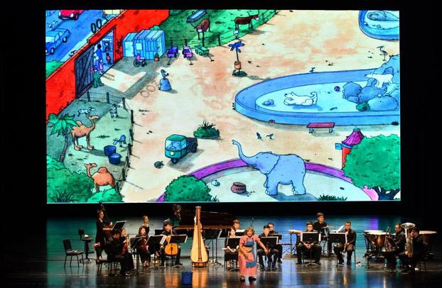 2019《放屁大象吹低音号之动物交响乐团》成都站时间、地点、门票价格