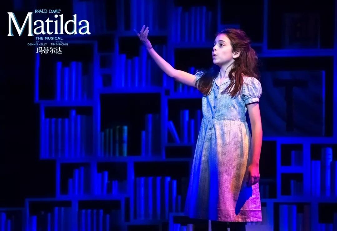 2019音乐剧《玛蒂尔达》上海站演出详情、时间地点、门票价格