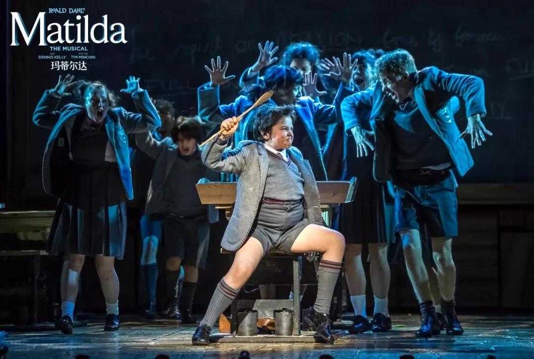 2019伦敦西区音乐剧《玛蒂尔达》上海站门票【在线订票】