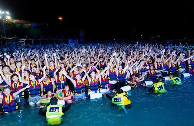 7月28日奥帕拉拉水公园SEVEN音乐会,让你舒享惬意周末!