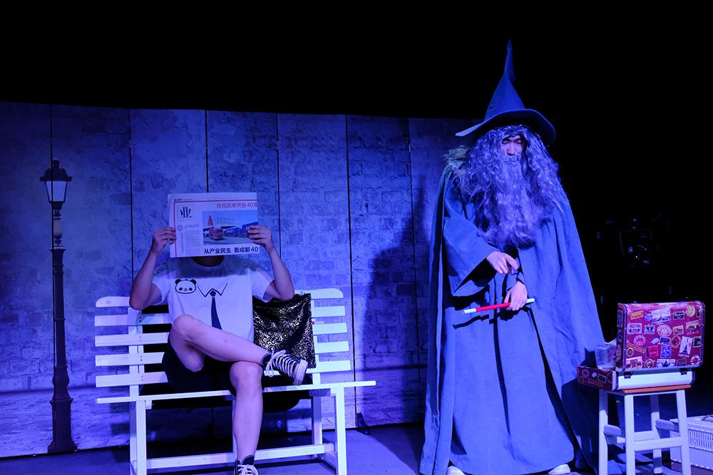 原创亲子魔术剧《谁动了我的魔棒》