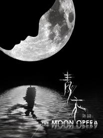 舞剧《青衣》――亚彬和她的朋友们第七季作品(根据作家毕飞宇同名小说改编)2019年苏州站