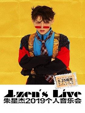 【万有音乐系】J.zen's live朱星杰2019个人音乐会-南京站