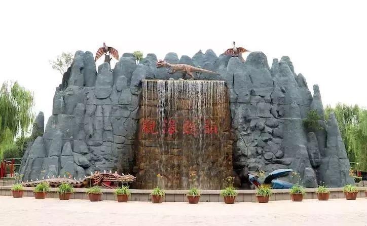 汾阳贾家庄民俗动物园
