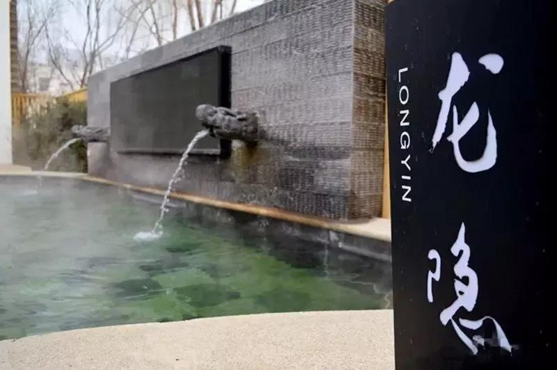 太原龙隐温泉