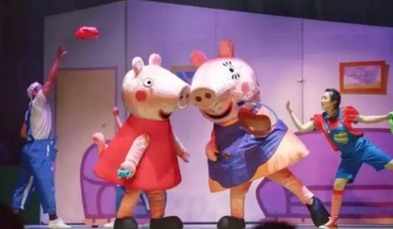 2019儿童剧《小猪佩奇舞台剧-佩奇欢乐派对》台州站门票信息及演出