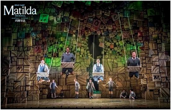 音乐剧《玛蒂尔达》西安演出门票