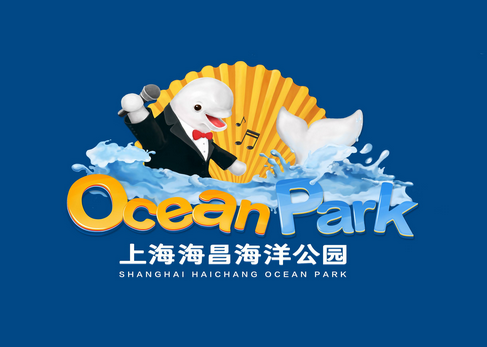 上海海昌海洋公园好玩吗?2019上海海昌海洋公园有哪些好玩的?