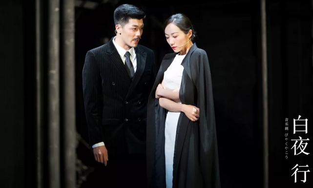 2019音乐剧《白夜行》成都站
