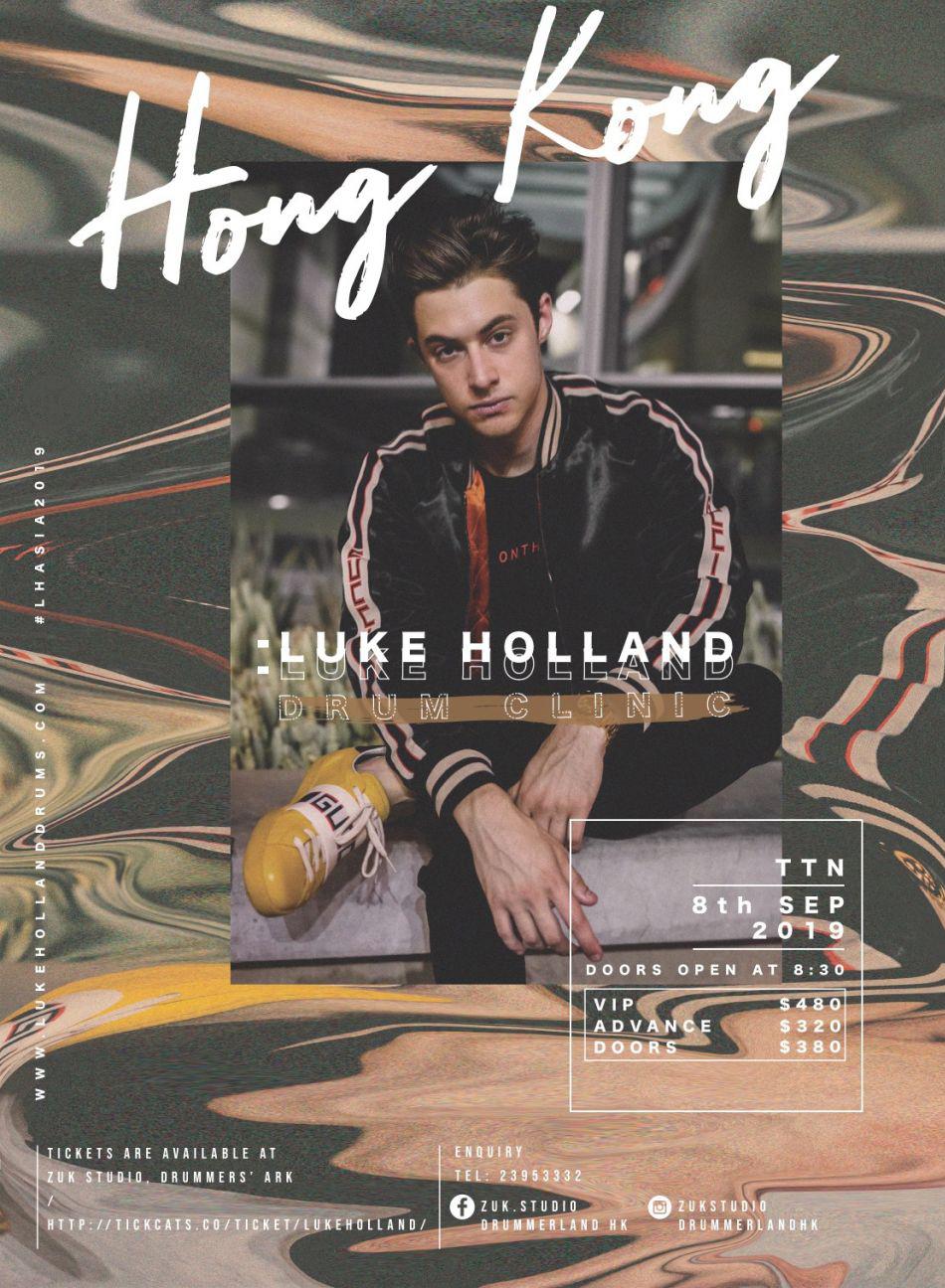 Luke Holland香港音乐会