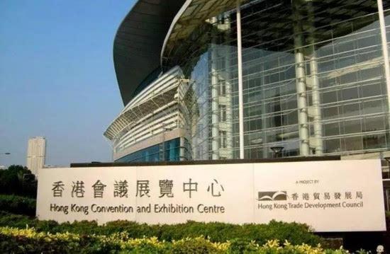 香港会议展览中心展览厅5BC