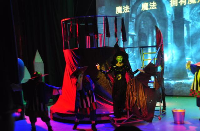 2019儿童剧《绿野仙踪之神秘的魔法师奥兹》重庆站