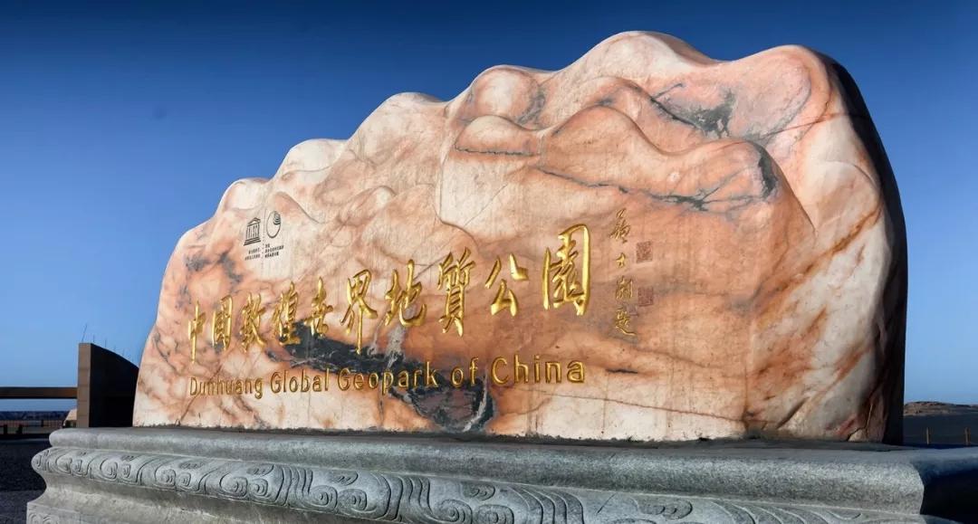 甘肃敦煌雅丹国家地质公园怎么样?里面都有什么?