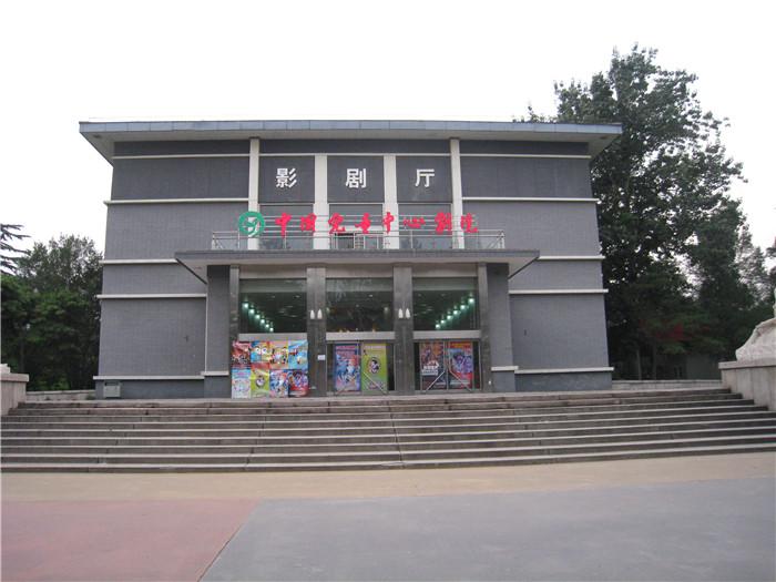 中国儿童中心剧院