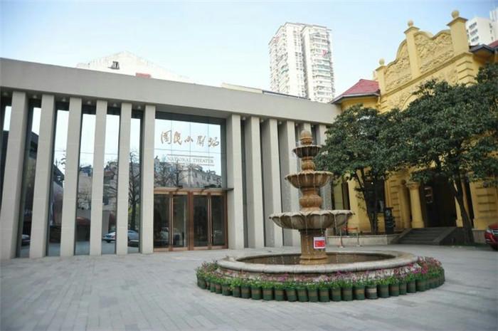 国民小剧场
