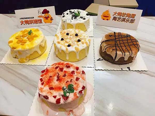 2019大鸭烘焙蛋糕DIY上海站