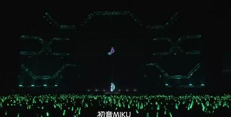 2019初音未来广州演唱会