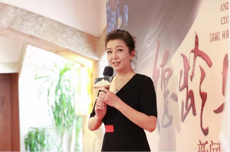 话剧《德龄与慈禧》上海演出门票
