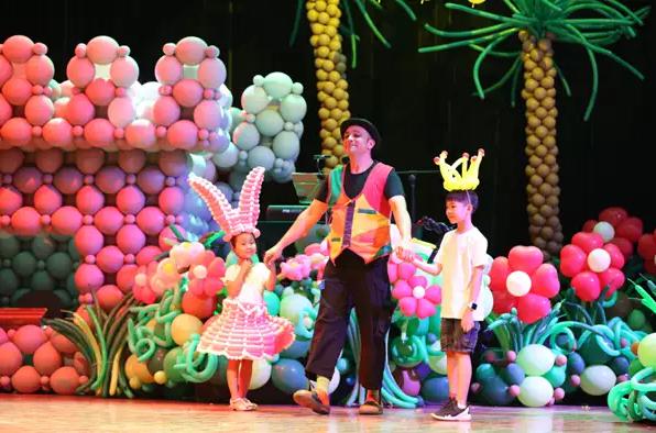 《气球大师与小国王历险记》台州站
