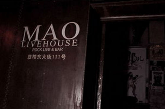 MAO Livehouse北京