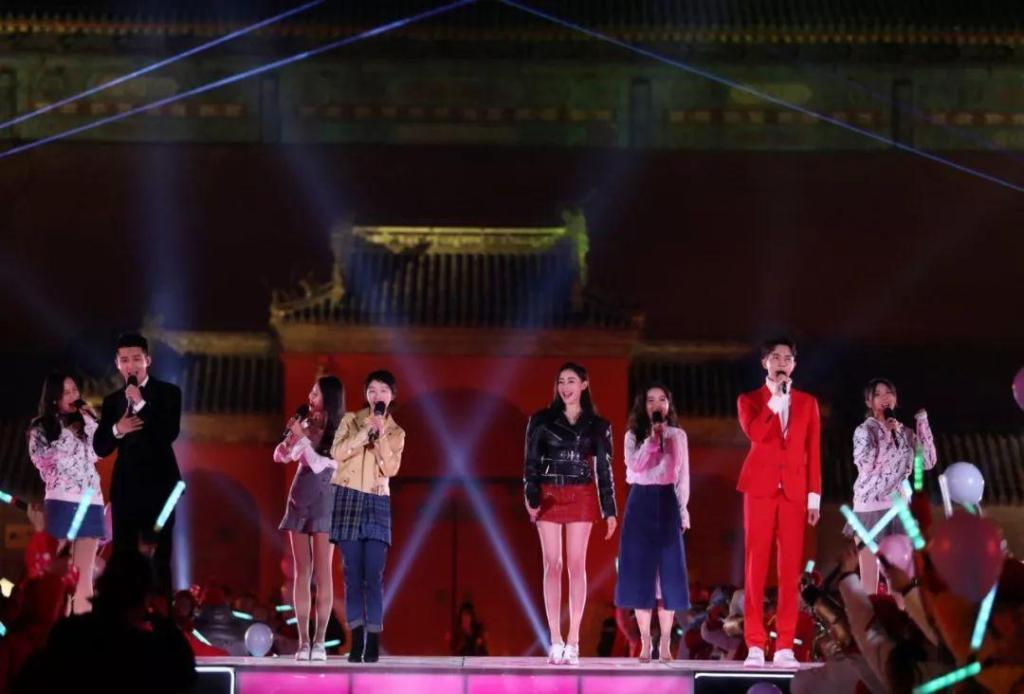 2020北京跨年演唱会