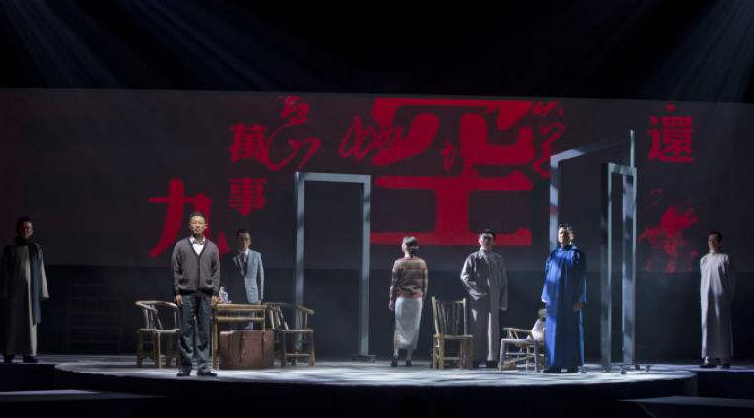 2019话剧《再见徽因》上海站