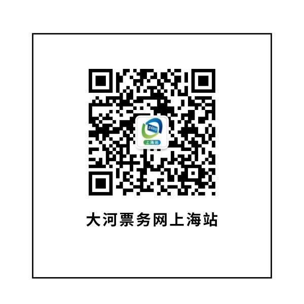 上海田子坊游玩攻略(位置+交通+购物)
