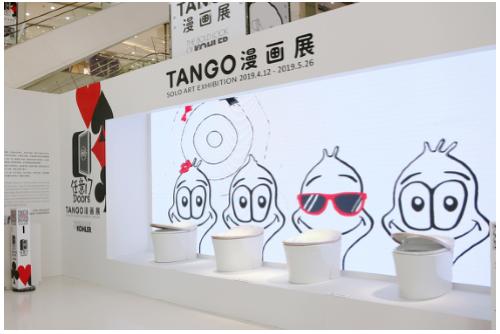 2019《任意门 Doors》Tango漫画展深圳站