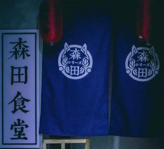 郑州森田游戏体验馆