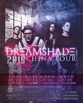 DREAMSHADE上海演唱会
