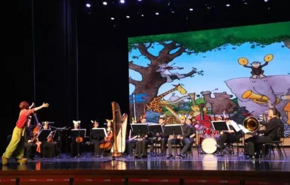 2020交响音乐会《放屁大象吹低音号之动物交响乐团》南京站时间、地点及票价