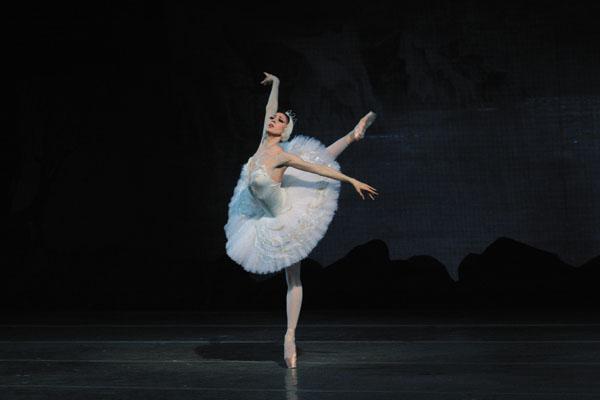 2019俄罗斯皇家芭蕾舞剧《天鹅湖》南京站门票价格+演出详情