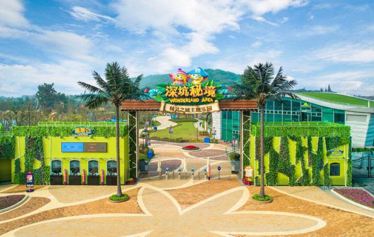上海世茂精灵之城主题乐园怎么样?上海世茂精灵之城主题乐园好玩吗?