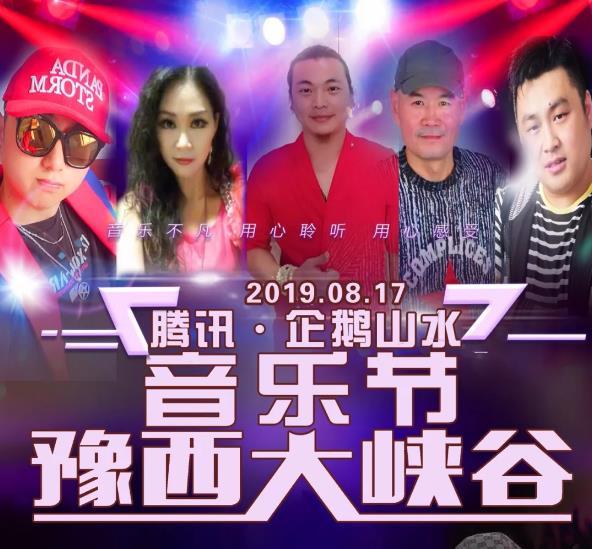 2019豫西大峡谷风景区门票(地址+购票入口+电话+攻略)
