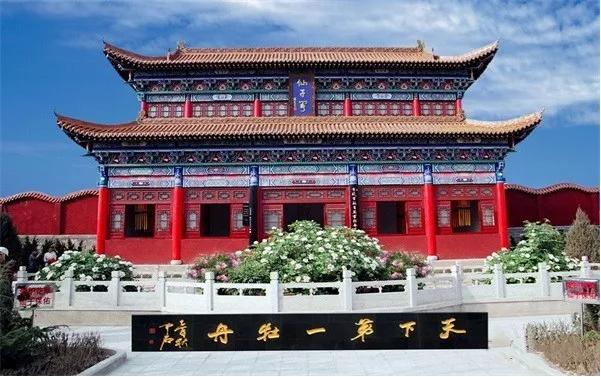 古县牡丹文化旅游区
