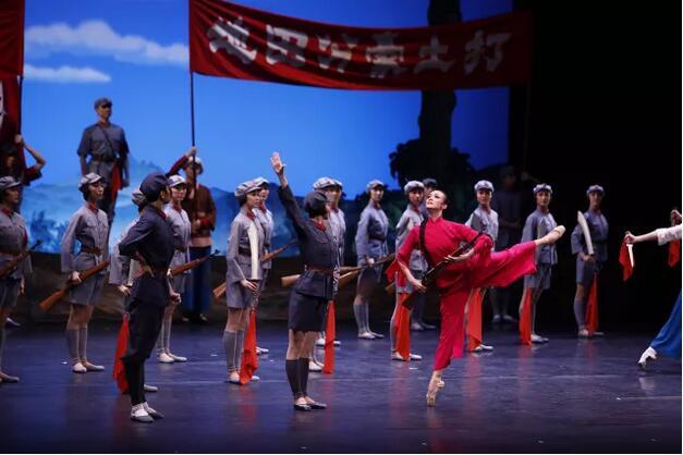 《红色娘子军》长沙演出门票