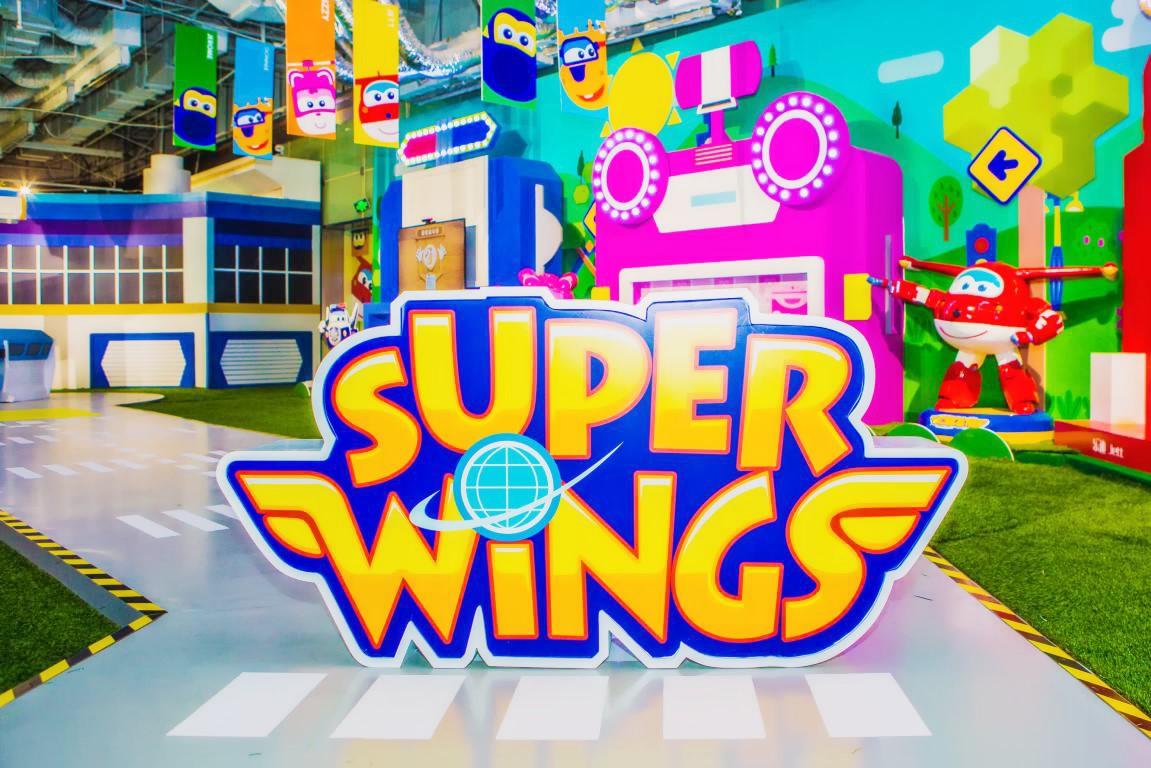 上海超级飞侠环球总动员主题亲子乐园