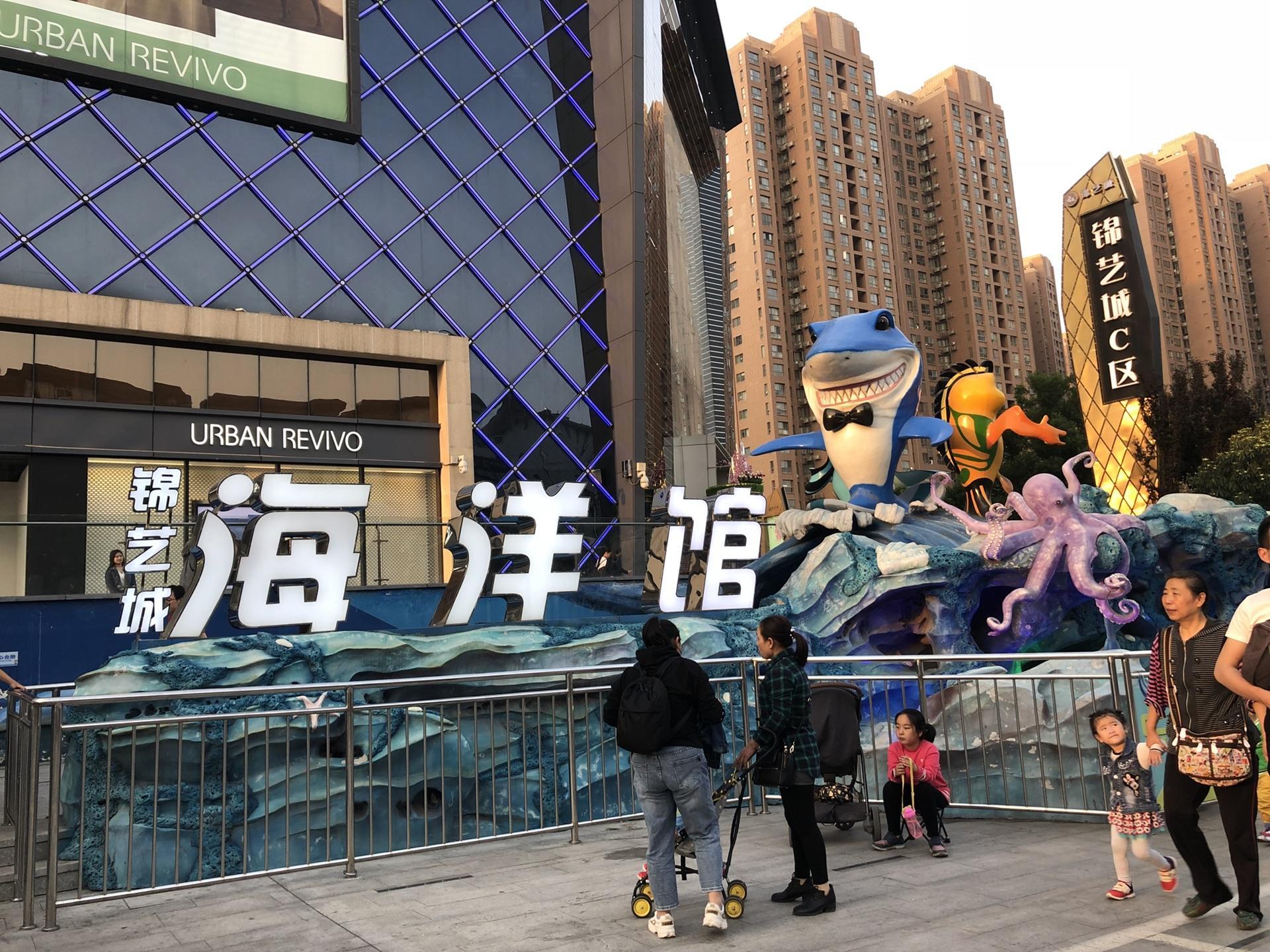 郑州锦艺城海洋馆(演出时间+门票价格+地址)