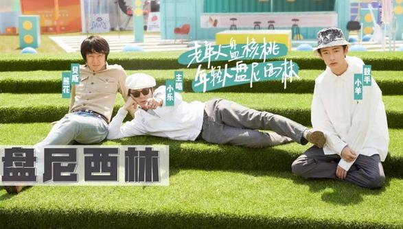 2019盘尼西林乐队深圳演唱会