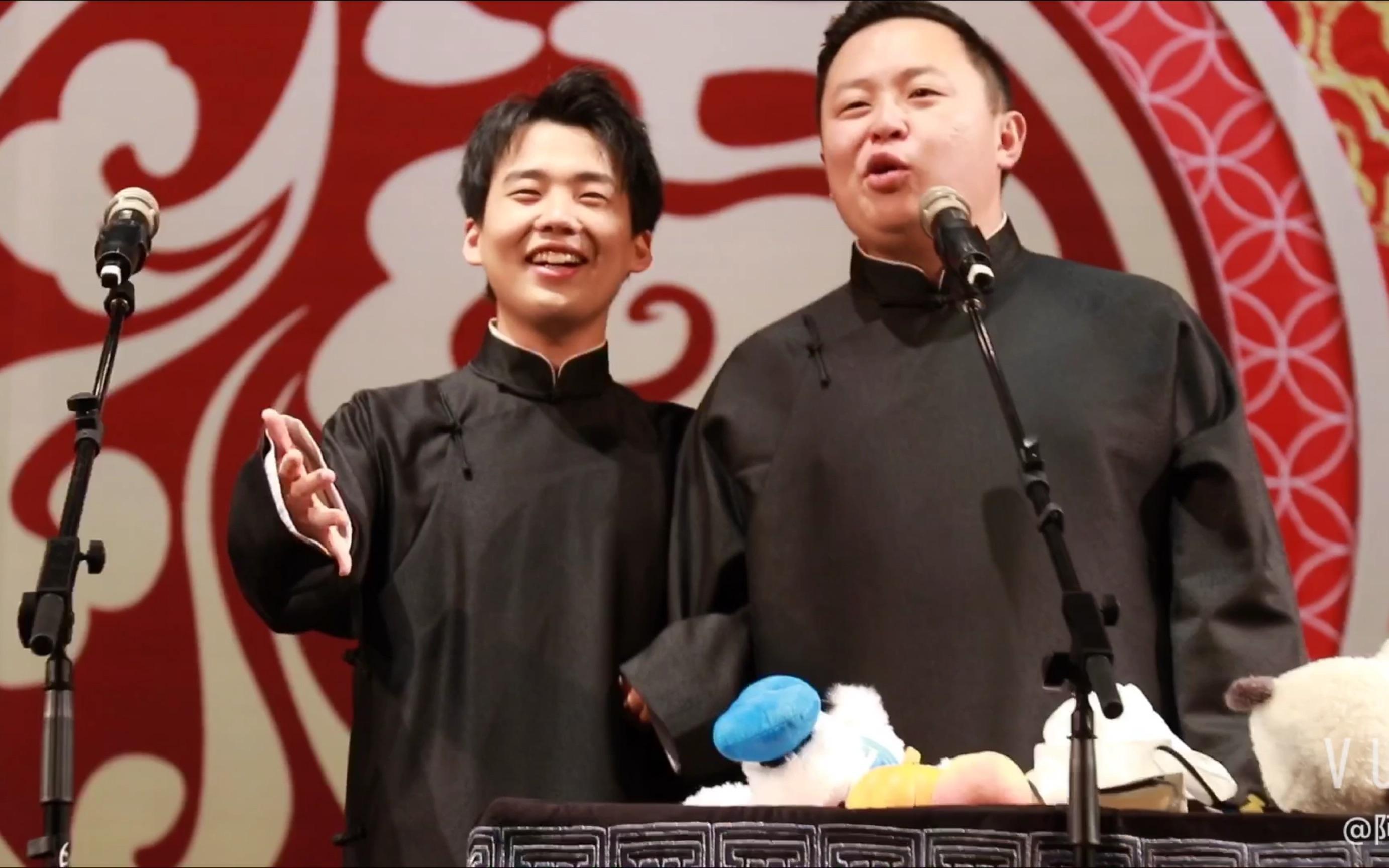 2019郭麒麟广州相声专场