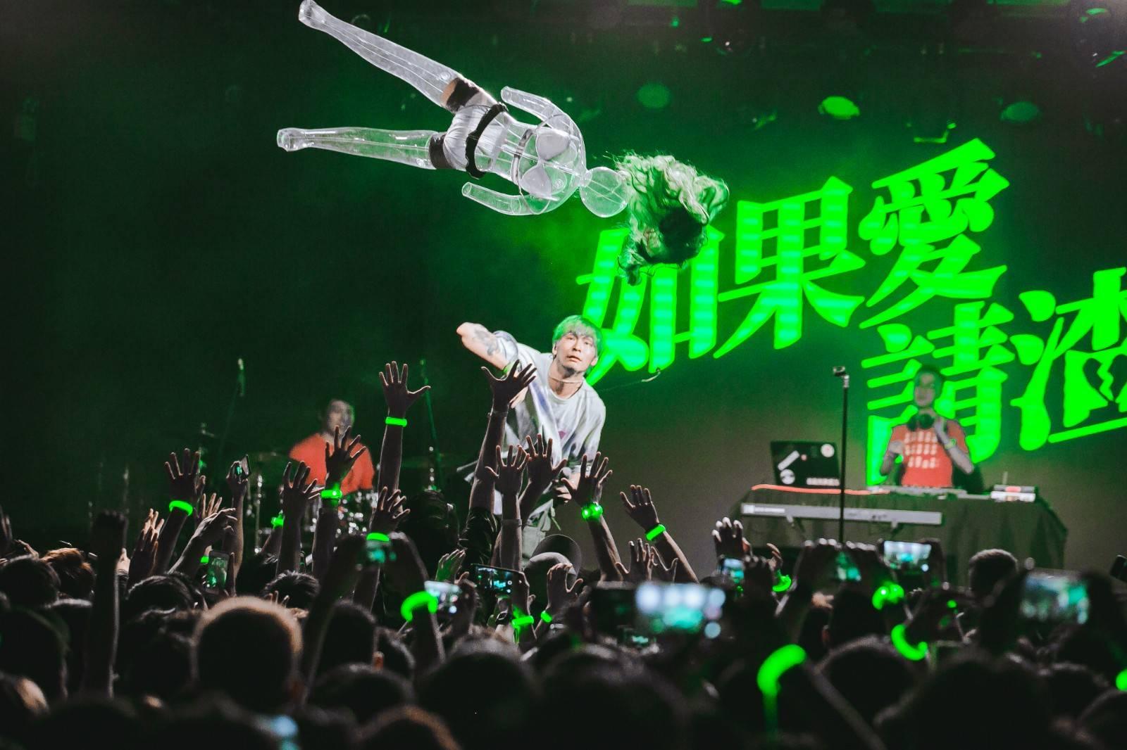 徐真真上海演唱会门票