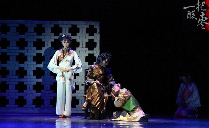 舞剧《一把酸枣》武汉站