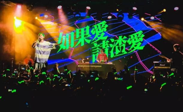 徐真真贵阳演唱会