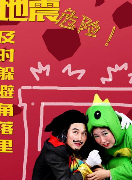 2019儿童欢乐主题儿童剧《小甲龙宝贝不要怕》重庆站