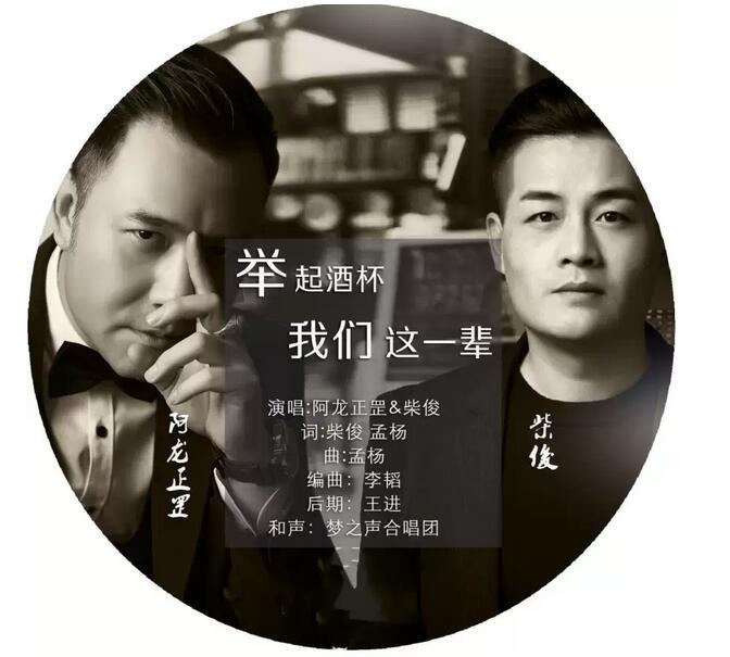 柴俊杭州演唱会门票