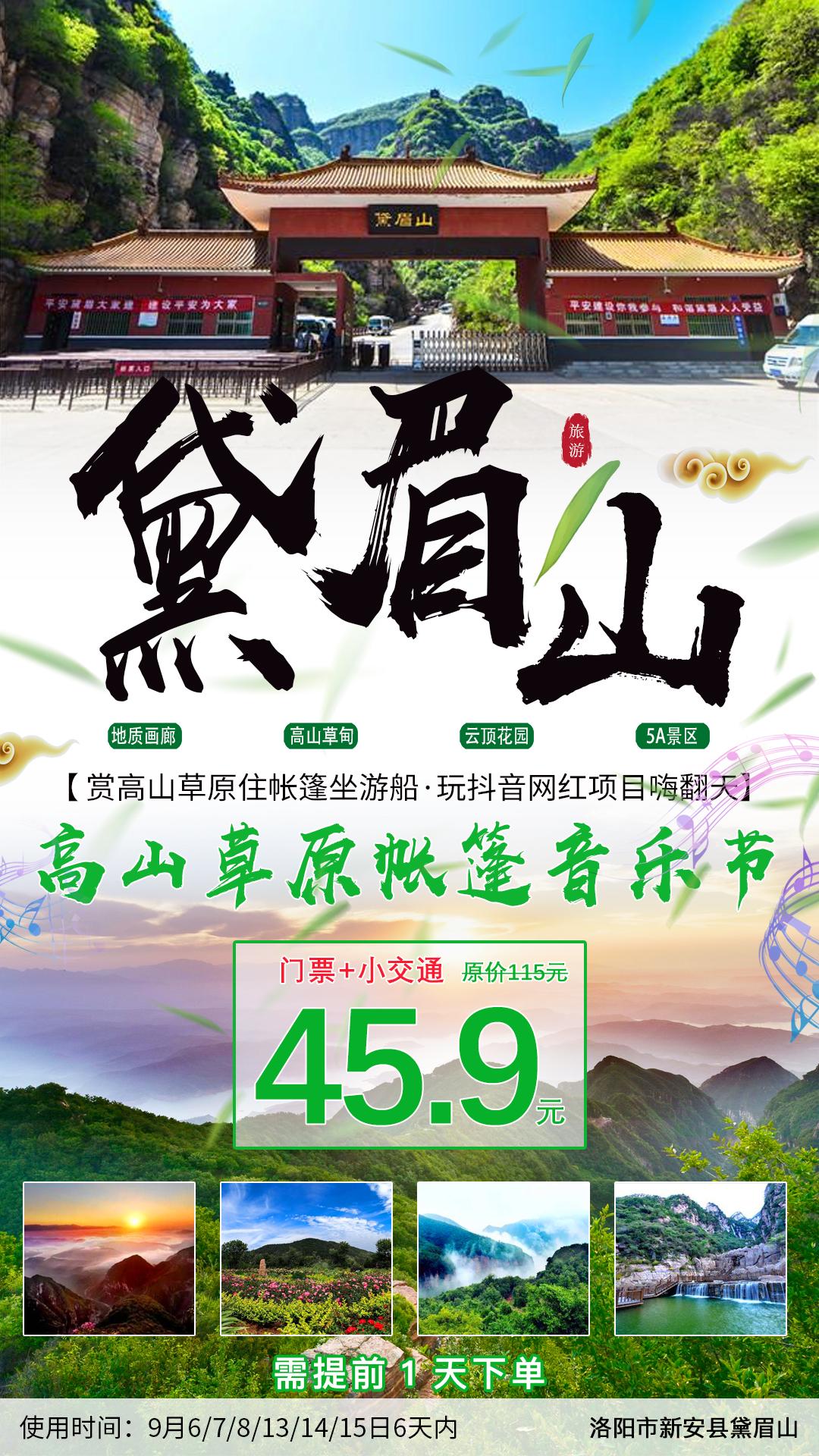郑州周边游玩好去处,优惠景点,活动大全